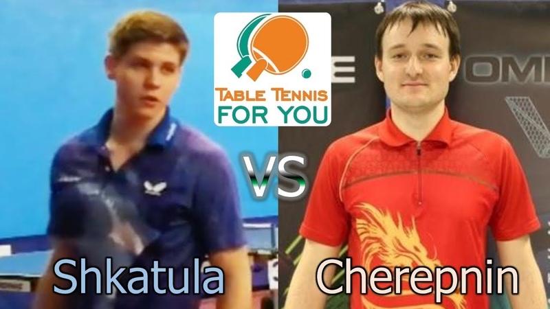 Шкатула Андрей - Черепнин Максим II Shkatula - Cherepnin на 3 туре КЧУ Региональная Лига в СК Хорт