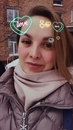 Ксения Белошенко фото #2