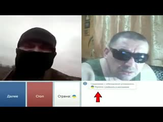 Видео-диалог рядового бойца ВСУ и русского добровольца