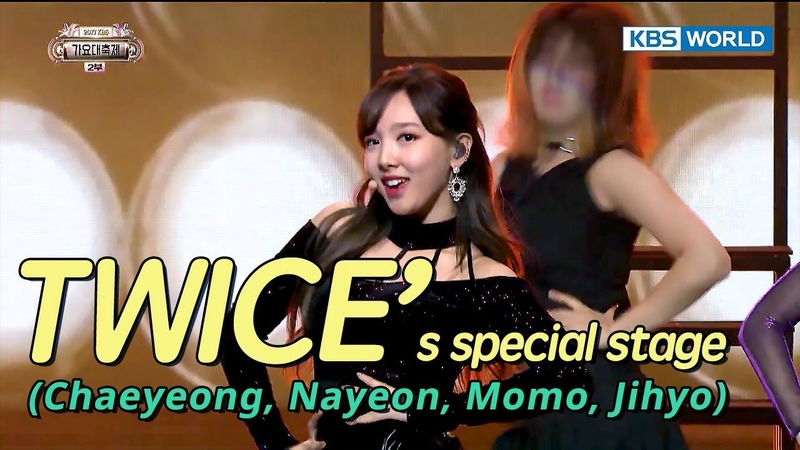 TWICE's special stage - Greedy (Original:Ariana Grande) [SUB: ENG/CHN/2017 KBS Song Festival(가요대축제)]