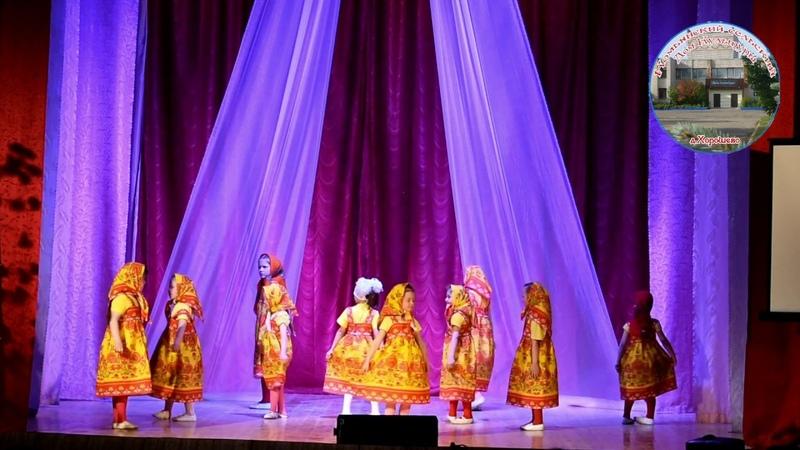 Танец Матрёшки - Танцевальный коллектив Фантазёры