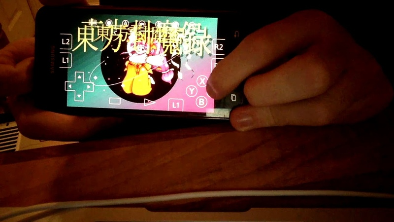 PC 98 Touhou On My Android Smartphone