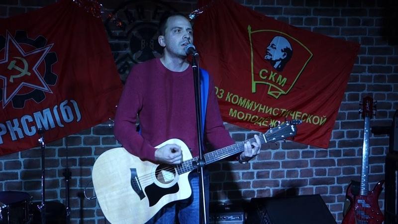Константин Сёмин - Донбасс @ BFB Bar 28.10.2018