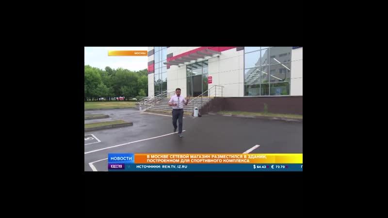 ФОКоМагнит на Сусанина по версии РЕН-ТВ
