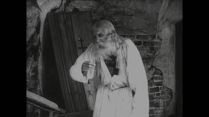 Devy Gory 1919