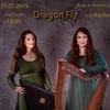 27/07 - DRAGON FLY & Мария Присмакова / BIG BEN