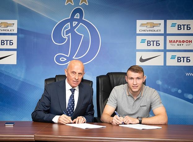 Сергей Паршивлюк перешел в «Динамо»