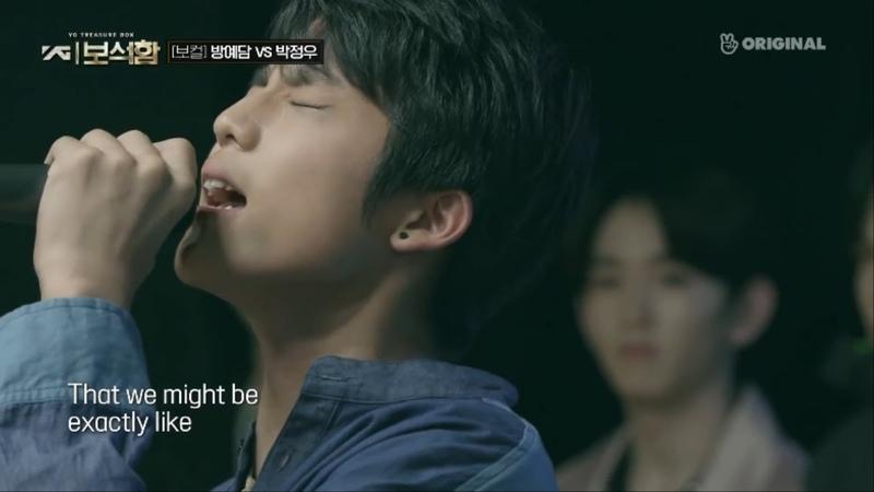 YG Treasure Box / Park Jeong Woo ( ♪. When We Were Young - Adele)