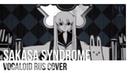 Cat Elli - Sakasa Syndrome VOCALOID RUS COVER