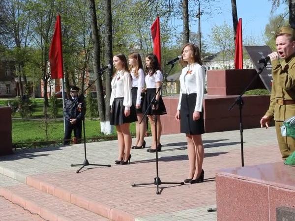 Потрясающее исполнение Марша славянки. Боровичи. 9 мая 2018