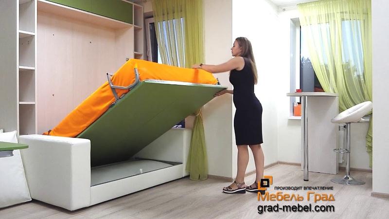 Стильный раскладной трансформер кровать - диван для правильной экономии жилого пространства