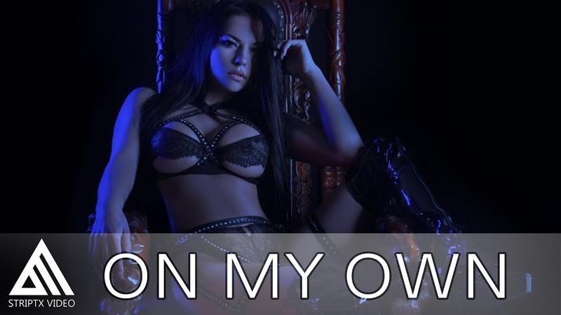 TroyBoi - On My Own (feat. Nefera) StriptxVideo brilliantly