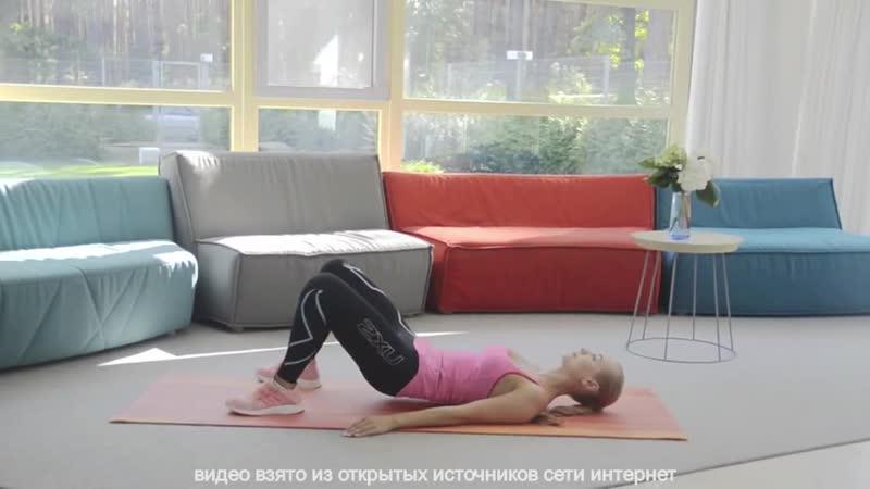 Упражнение Кегеля.480 » Freewka.com - Смотреть онлайн в хорощем качестве
