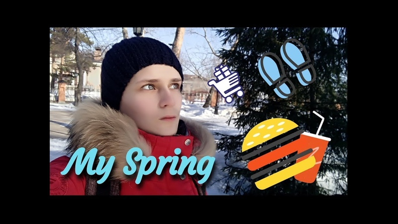 My SpringHobbiesShoppingBurger KingWalking