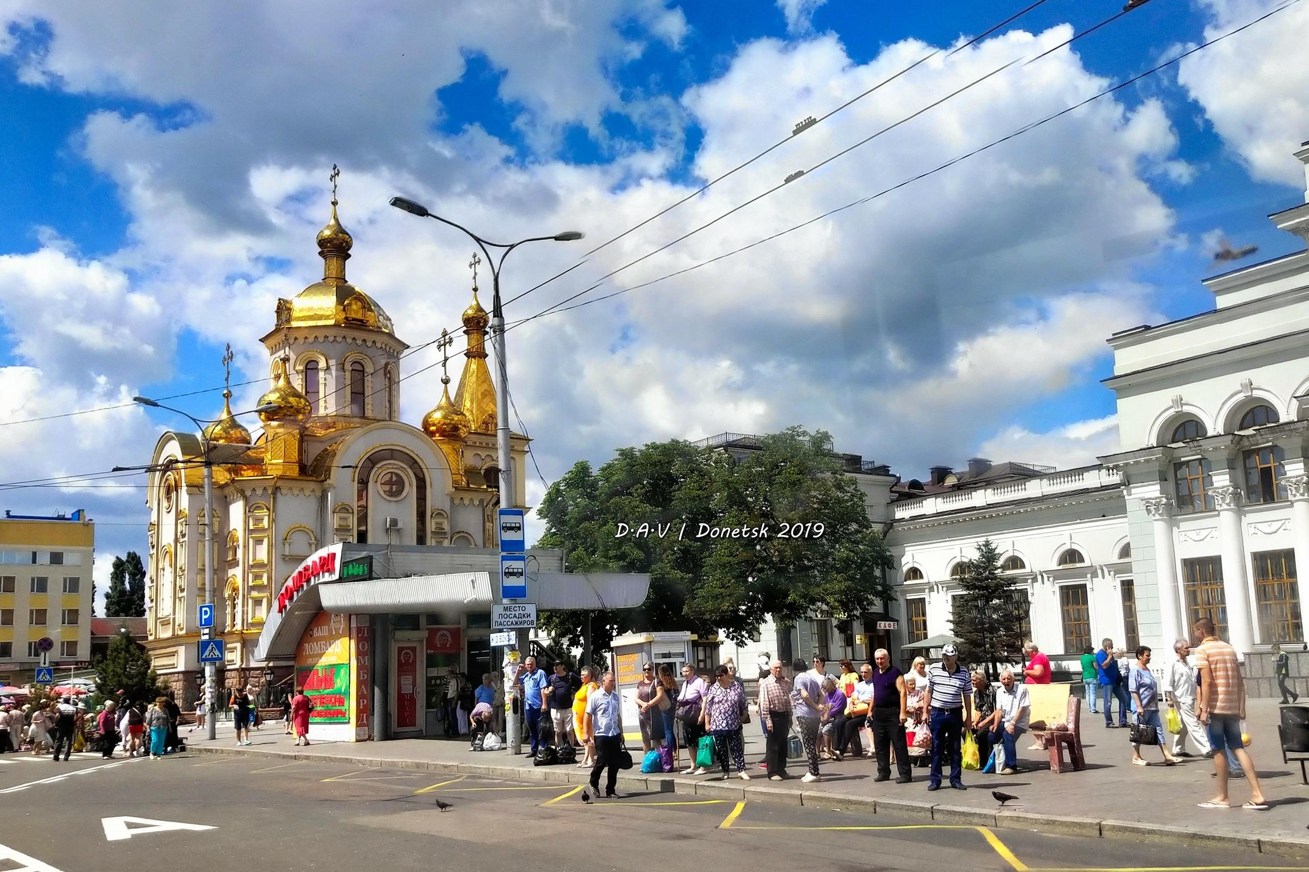 Донецк. Финал шестой недели нашего лета, выдался облачным и тёплым ⛅