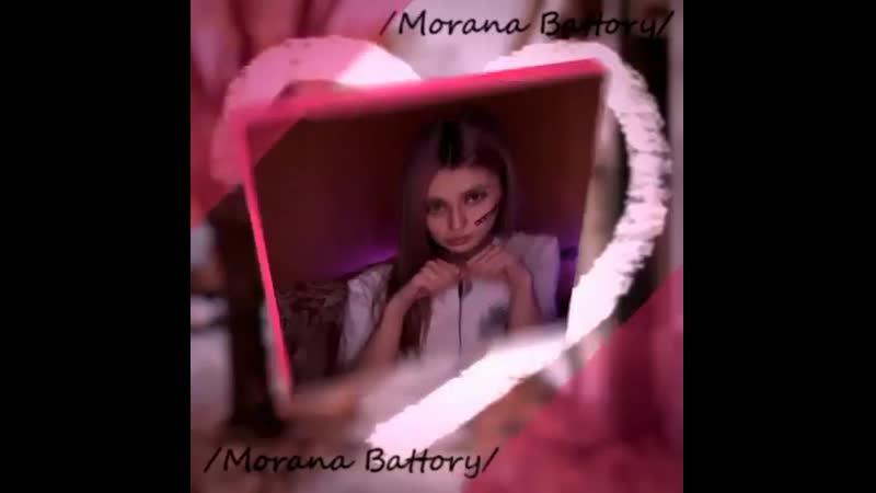 « Morana Battory
