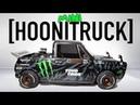 Mini Hoonigan Truck   GSX-R1000 Swapped Honda N600