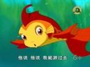Приключения маленькой рыбки Заставка Мультимания