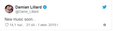 Дэмиан Лиллард анонсировал выход нового музыкального альбома