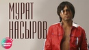 Cool Music Мурат Насыров Moscow summer nights Official video