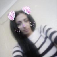 Карина Налбандян