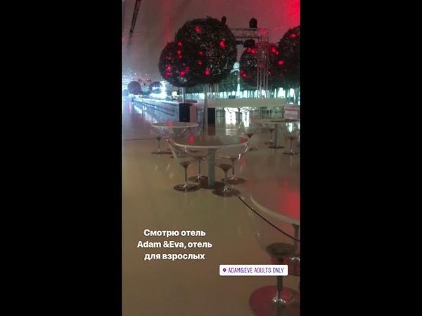 Отель Adam Eva 5* Белек апрель 2019
