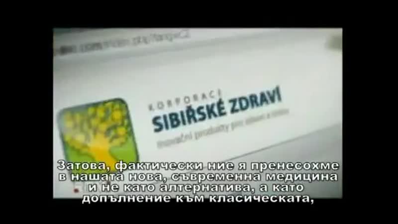 Секреты производства Натуральной продукции ru.siberianhealth.comrushopactionsref=6642955