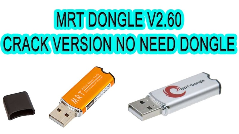 MRT Dongle V2 60 Crack Version No Need Dongle 100% Working
