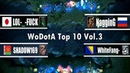 DotA - WoDotA Top 10 Vol.3