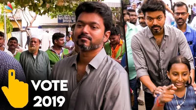 Thalapathy Vijay Vote ¦ Lok Sabha 18.04. 2019