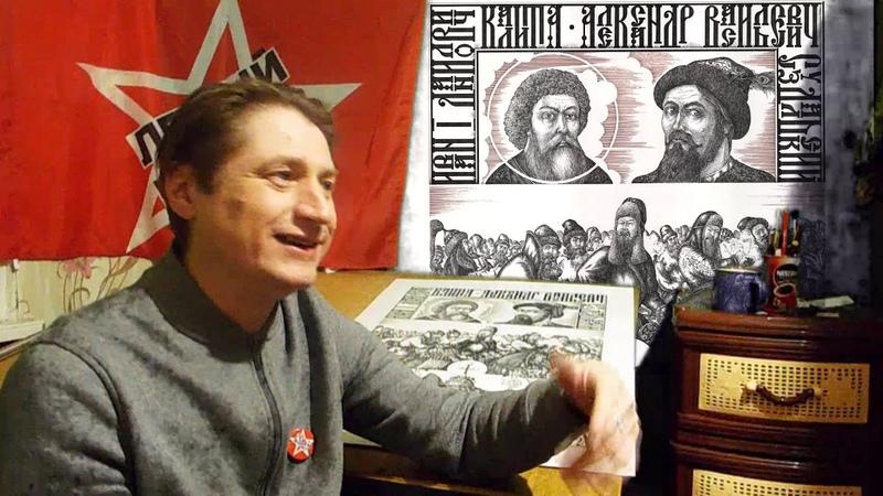 Летопись Поход на Тверь Федорчукова рать