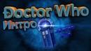 Doctor Who Intro Доктор Кто Интро RUS EN Doctor Who and Tardis 2018 HD