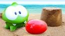 Ам Ням Om Nom. Видео для детей, песочница на пляже, Киндер СЮРПРИЗ. Развивающие мультики для малышей