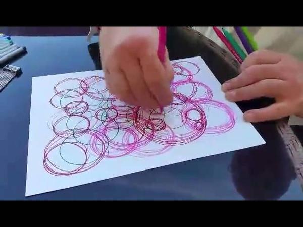 нейрографика рисование кругов Павел Пискарёв
