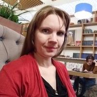 Елена Ясовеева