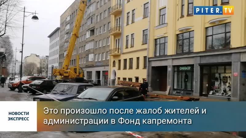 Капремонт на Ленина 18 продолжился после жалоб жителей и администрации