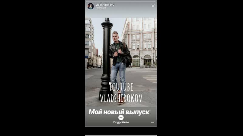 Влад Широков о мужском стиле men fashion bloger model
