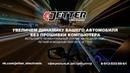 Jetter electronic официальный дистрибьютор г.Красноярск