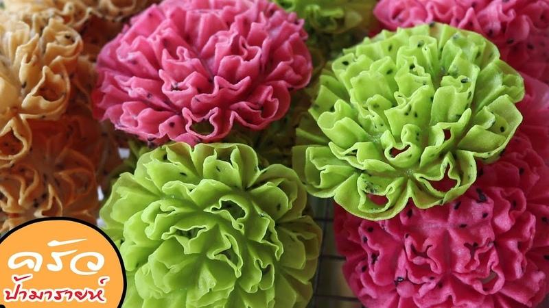 ขนมดอกจอก lotus flower cookie l ครัวป้ามารายห์
