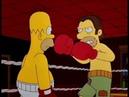 Симпсоны - 8 сезон - Гомер боксёр clip3