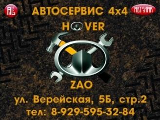 V3Q4zJrE-z0.jpg