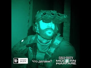 Call of duty modern warfare | thisfriday