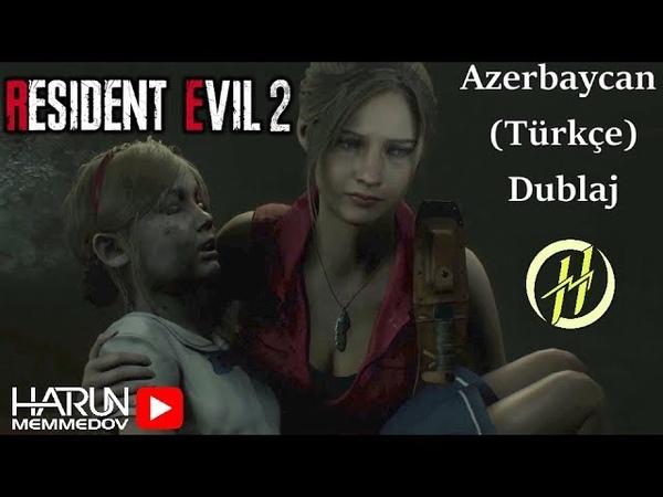Harun Memmedov Resident Evil 2 Azerbaycan TÜRKÇE Dublaj Claire'nin Xeyale hekayesi 2019