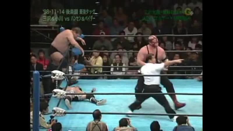 1998.11.14 - Stan Hansen/Vader vs. Mitsuharu Misawa/Yoshinari Ogawa