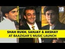 When Shah Rukh, Sanjay Akshay Came Together For Baazigar's Music Launch | Flashback Video