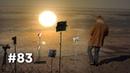 Будни звездочета 83. Сфотографировал галактику М94, закат, Лириды и другое
