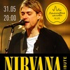 31.05   Nirvana Unplugged Tribute Show   LOPE  