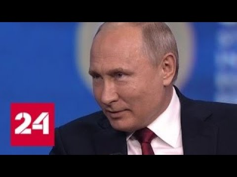 Путин поделился пословицей про умную обезьяну - Россия 24