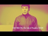 C. C. Catch - Good Guys Only Win in Movies (Star Trek 2009) Updated