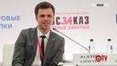 Валерий Алексеев, ЗА честные закупки : намерены отправиться в малые города для контроля госзакупок